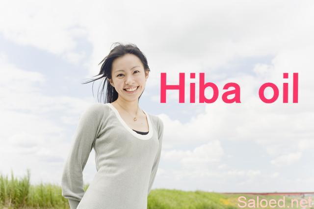 Hiba oil